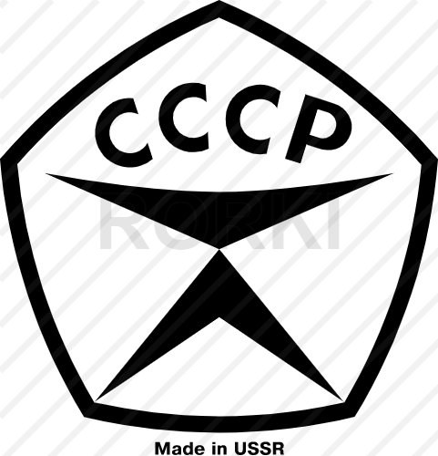 vector made, ussr, russia, symbol, mark, stamp